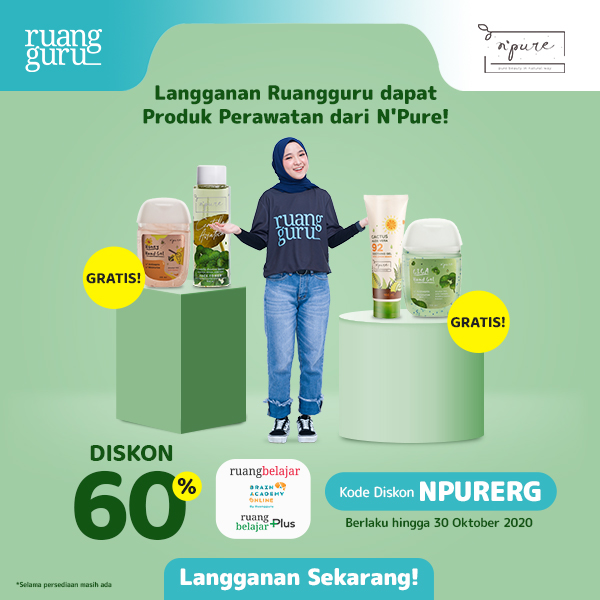 NPURE_MOBILE BANNER