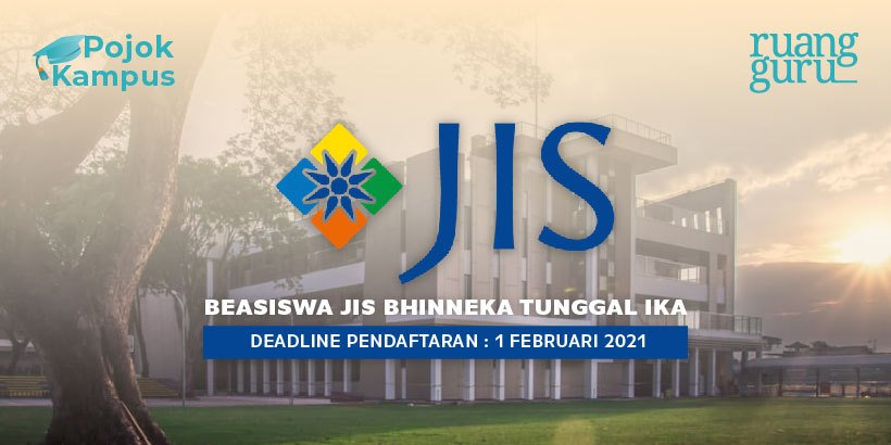 header beasiswa jakarta international intercultural school