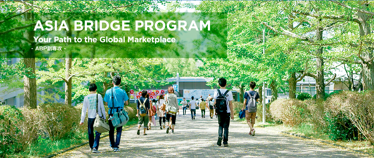asia bridge program